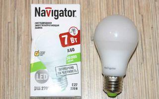 Navigator – производители светодиодных ламп