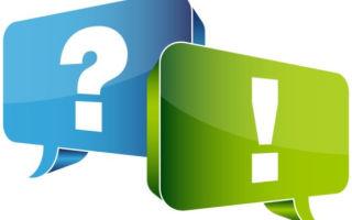 Светодиодные прожекторы: отличия, конструкции, преимущества
