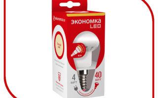 Экономка – производители светодиодных ламп