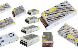 Выбираем блок питания для светодиодной ленты 12в