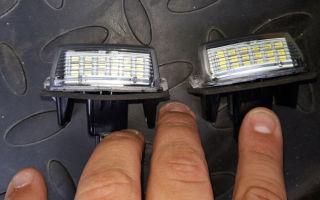 Замена лампы подсветки номерного знака на популярных моделях