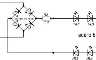 Подключение светодиодной ленты к 220в по схеме
