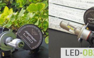 Фотообзор светодиодных ламп ipf 341hlb с цоколем h4