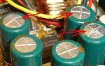 Не горит светодиодная лента: причины
