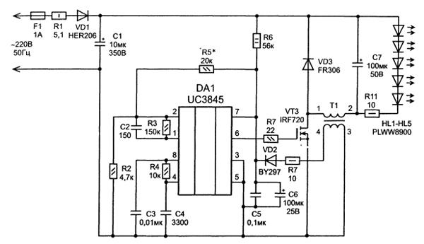 Драйвер для светодиодов: что это такое, как выбрать и подключить