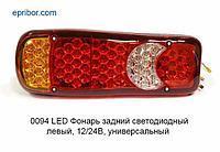 Замена лампочки подсветки номера на рено логан