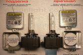Ксеноновые лампы d2s: какие лучше, выбор линз, блок розжига