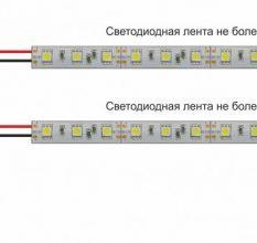 Как подключить светодиодную ленту: пайка, монтаж