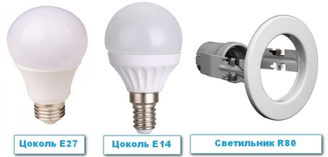 Замена патрона люстры: как открутить и снять, e27, e14, g9