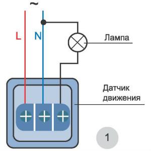 Выключатель света с датчиком движения: как выбрать и подключить