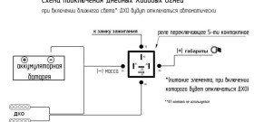 Установка дхо на ваз 2107: требования, нормы, схема подключения