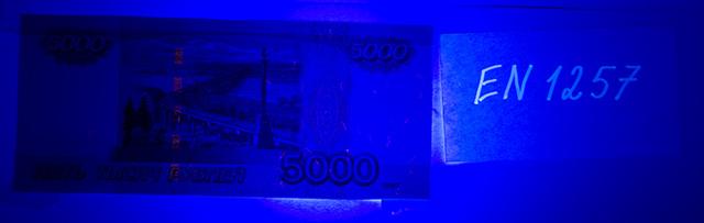 Ультрафиолетовый фонарь: как выбрать и для чего нужен