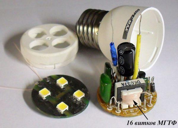 Блок питания из энергосберегающей лампы своими руками: схема