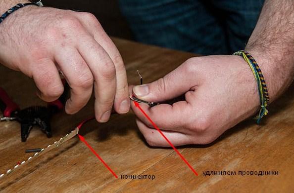 Светодиодная лента своими руками