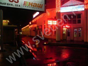 Светодиодная бахрома: уличная гирлянда, с мерцанием и фиксинг